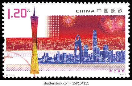 CHINA - CIRCA 2010: A Canceled stamp printed in China shows the City of Guangzhou & Canton Tower. 3 of 4, Circa 2010. Please View Whole Set from my Portfolio.