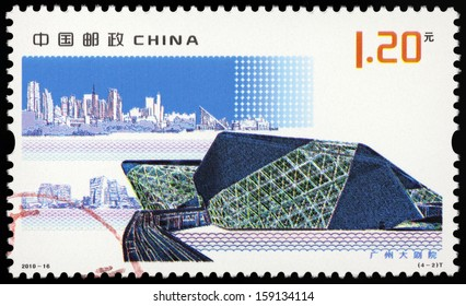 CHINA - CIRCA 2010: A Canceled stamp printed in China shows the City of Guangzhou & Guangzhou Opera House. 2 of 4, Circa 2010. Please View Whole Set from my Portfolio.