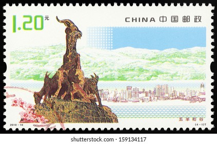CHINA - CIRCA 2010: A Canceled stamp printed in China shows the City of Guangzhou & Statue of 5 Lambs. 1 of 4, Circa 2010. Please View Whole Set from my Portfolio.