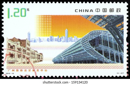 CHINA - CIRCA 2010: A Canceled stamp printed in China shows the City of Guangzhou & Guangzhou Convention Center. 4 of 4, Circa 2010. Please View Whole Set from my Portfolio.
