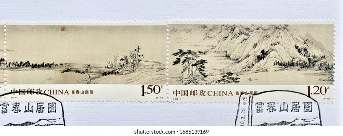 CHINA - CIRCA 2010: A stamps printed in China shows 2010-7 Dwelling in the Fuchun Mountains, circa 2010.