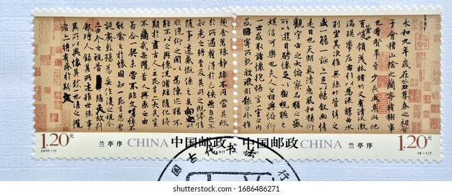 CHINA - CIRCA 2010: A stamps printed in China shows 2010-11  Ancient Chinese Calligraphy - Running Script Wang xizhi  Preface to the Orchid Pavilion,  circa 2010.