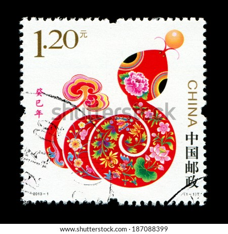 d73c317d2 CHINA - CIRCA 2013: A postage stamp printed in China shows 2013 Lunar Year  of