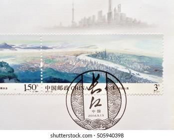 CHINA - CIRCA 2014: A stamp printed in P.R.China shows Chinese Yangtze River (Yangzijiang Changjiang),circa 2014.