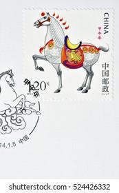 CHINA - CIRCA 2014: A stamp printed in China shows 2014-1 China New Year of Horse zodiac. circa 2014.