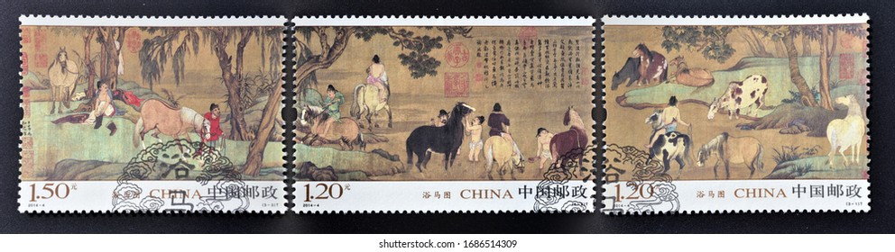 CHINA - CIRCA 2014: A stamps printed in China shows 2014-4 Bathing Horses Painting, circa 2014.