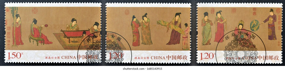 CHINA - CIRCA 2015: A stamps printed in China shows 2015-5 Paintings of Court Ladies Swinging Fans, circa 2015.