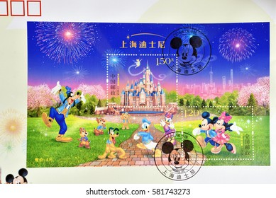 CHINA - CIRCA 2016: A stamp printed in China shows 2016-14 Shanghai Disney Land Resort Opening, Stamps. circa 2016.