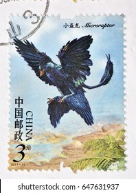 CHINA - CIRCA 2017: A stamp printed in China shows 2017-11 Chinese Dinosaurs , circa 2017