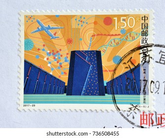 CHINA - CIRCA 2017: A stamp printed in China shows 2017-23 Science and Technology Innovation  (5-5), Sunway TaihuLight Supercomputer, 150 fen, 40 * 30 mm, circa 2017