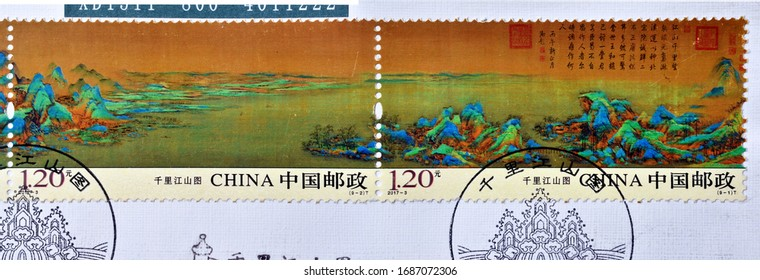 CHINA - CIRCA 2017: A stamps printed in China shows One Thousand Li of Rivers and Mountains, the Chinese Calligraphy on stamps shows a poem written by Cai Jing painting by Wang Mengxi, circa 2017