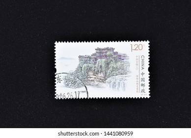 CHINA - CIRCA 2019: A stamps printed in China shows2019-10 Ancient Towns in China (3) (4-4), Furong (Yongshun, Hunan), 120 fen, 50 * 30 mm, circa 2019
