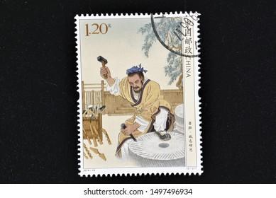 CHINA - CIRCA 2019: A stamps printed in China shows 2019-19 Lu Ban  (2-2), Thinking Deeply circa 2019