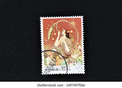CHINA - CIRCA 2019: A stamps printed in China shows 2019-17 Chinese Ancient Mythology (6-3), Shennong Tastes Hundreds of Species of Herbs ,circa 2019.