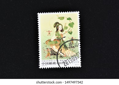 CHINA - CIRCA 2019: A stamps printed in China shows 2019-17 Chinese Ancient Mythology (6-4), Leizu and the Origins of Chinese Silk ,circa 2019.