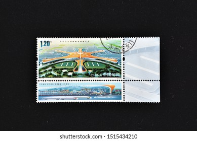 CHINA - CIRCA 2019: A stamps printed in China shows 2019 -22 Beijing Daxing International Airport Opening, circa 2019.