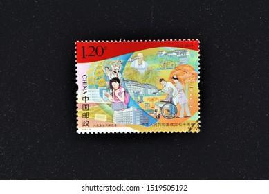 CHINA - CIRCA 2019: A stamps printed in China shows 2019-23 China's founding 70th anniversary, circa 2019.