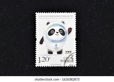 CHINA - CIRCA 2020: A stamps printed in China shows 2020-2 Mascots for Beijing 2022 Olympic and Paralympic Winter Games  circa 2020.