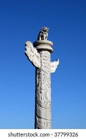 China Dragon Column