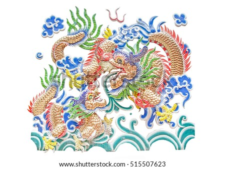 China Dragon Swimming Chinese New Year Stock Photo (Edit Now ...