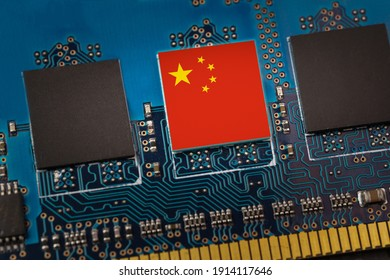 China flag in the center of a circuit board. Concept of leadership in technology, artificial intelligence or digital cryptocurrencies
