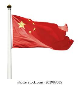 China Flag (cliping paths)