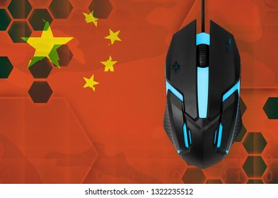 China flag  and computer mouse. Concept of country representing e-sports team