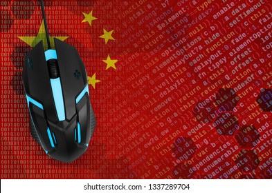 China flag  and computer mouse. Digital threat, illegal actions on the Internet