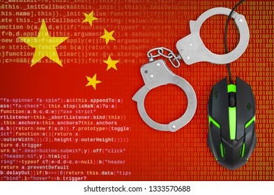 China flag  and handcuffed computer mouse. Combating computer crime, hackers and piracy