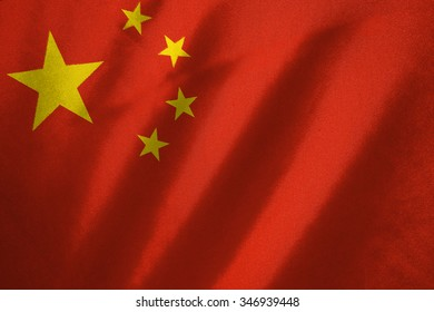 china flag on fabric background with ripple