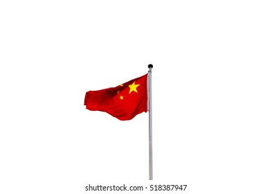 The China flag on white background