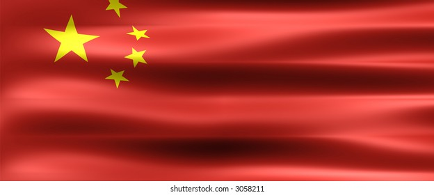 China Flag - Symbol of a country