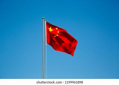 china flag/china /flag