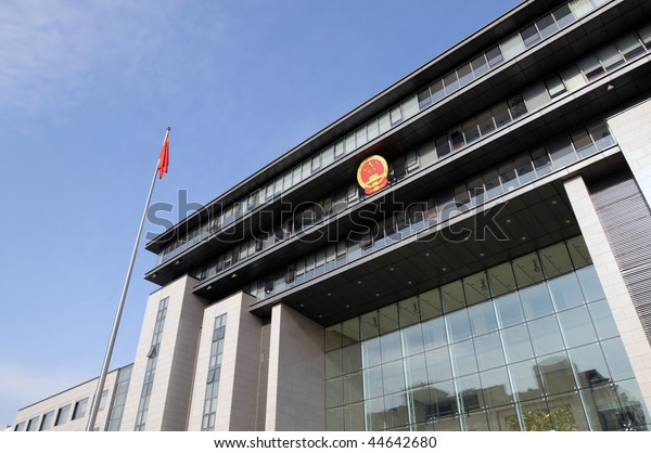 China Government Office Building