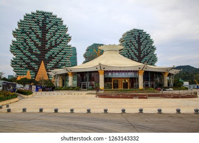China, Hainan Island, Sanya bay - December 2, 2018: hotel 7-star hotel Sanya`s Beauty Crown, hotel houses trees in Sanya, editorial