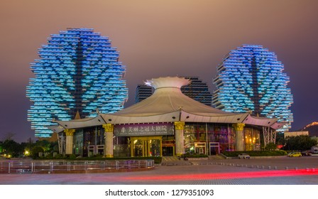 China, Hainan Island, Sanya bay - January 3, 2019. luxury hotel in which an annual competition is held- Miss of the World. Extremely beautiful evening view of the 7-star hotel Sanya Beauty Crown