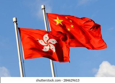 China and Hong Kong flags