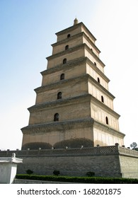 CHINA - MARCH 22: Giant Wild Goose Pagoda - Buddhist pagoda in Xian, China. c 652 AD
