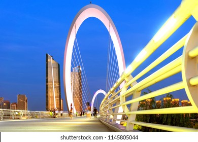 China Nanjing city skyline and modern buildings, night landscape.