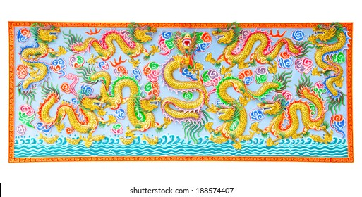 China nine dragons statue on the wall background. created with money donated by people, no restrict in copy or use.
