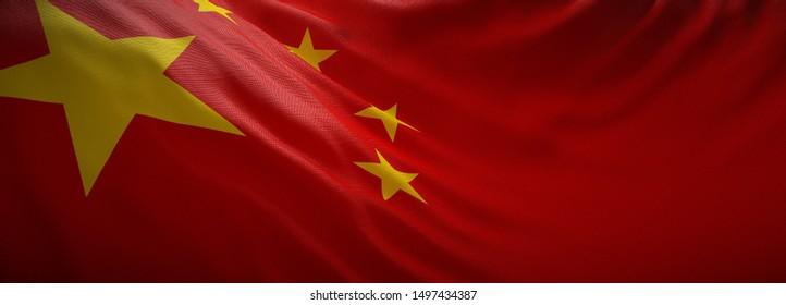 China official flag. Web banner.