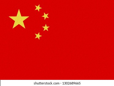 China paper flag. Patriotic background. National flag of China