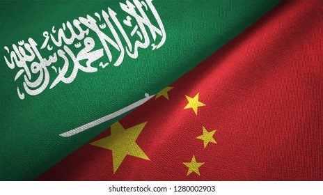 "China and Saudi Arabia two flags textile cloth fabric texture. Arabic text is part of saudi arabian flag. It means ""There is no god but God, Muhammad is the Messenger of God"""
