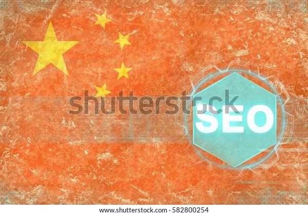 China seo (search engine optimisation). SEO concept.