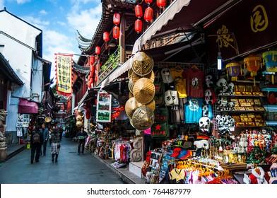CHINA, SHANGHAI - NOVEMBER 5, 2017:Shop with Chinese souvenirs near Yuyuan Garden in Shanghai