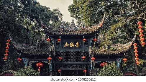 China, Sichuan Province, Qingcheng Mountain Unesco World Heritage site temple building.