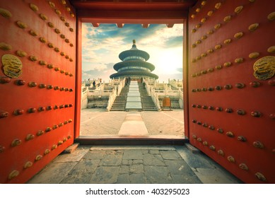 China Temple of Heaven, the famous attraction.