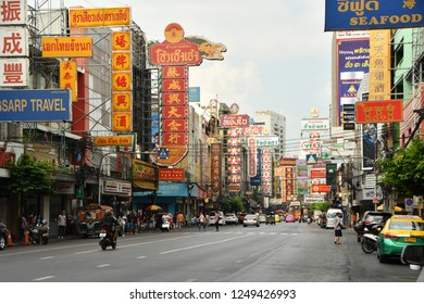 China Town Bangkok, Thailand - December  2nd, 2018 : Restaurants and Shops in China Town Thailand