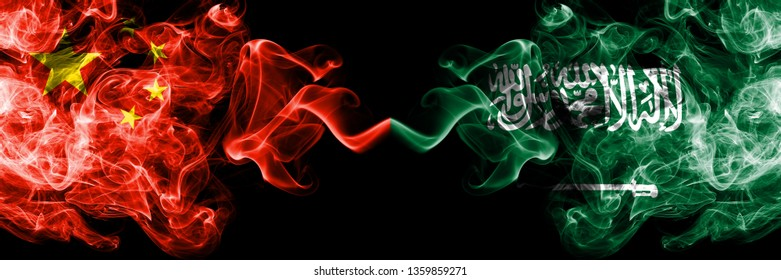 China vs Saudi Arabia, Arabian smoke flags placed side by side. Thick colored silky smoke flags of Chinese and Saudi Arabia, Arabian