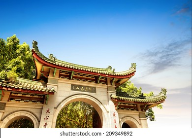China Xiamen, Fujian Province, the ancient temple of St. Paul.